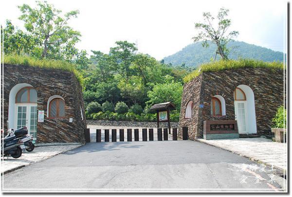仁山植物园